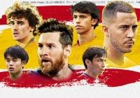 スペイン1部リーグ、6月11日再開決定