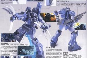 ガンダムシリーズの実体剣 「大剣型」←わかる 「ナイフ型」←は?