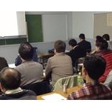 『第一回セミ総研、合同経営セミナーは盛況!』の画像