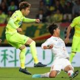 『ジェフ千葉 DF高木利弥とFWラリベイの2ゴール!! 愛媛の反撃を1点に抑え2-1で競り勝つ』の画像