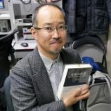 『祝アルテス10周年 代表木村元さんゲストの2週間』の画像