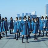 『【欅坂46】欅坂46デビュー曲『サイレントマジョリティー』公開!!!』の画像