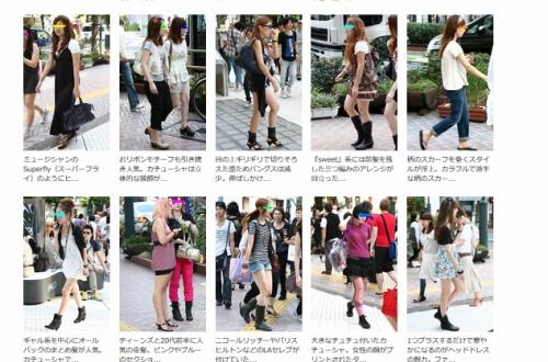【悲報】10年前と今とで女のファッションを比べた結果が酷すぎる…のサムネイル画像