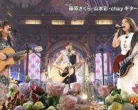 """さや姉&藤原さくら&chay、""""ギタ女""""3ショットが反響「アーティスト山本彩! 最高っす」"""