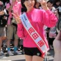 2010年 第60回湘南ひらつか 七夕まつり その11(平塚競輪イメージキャラクター・岡田茜)