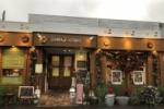 交野市幾野、ツジトミ前のアミエルのクリスマスケーキがいい感じ!そして現在繁忙期で店内カフェはお休み中