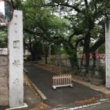 『墓石に造り急ぎなし ー仏壇と墓地があればいいー』の画像