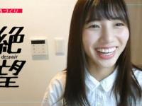 【日向坂46】KAWADAさん料理動画配信で、おひさまヒヤヒヤwwwwwwwww