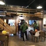 『「やまがた市政の目」(山形放送)にてカフェBOXさん×海老名建築工房さんのコラボ事例が紹介されました!』の画像