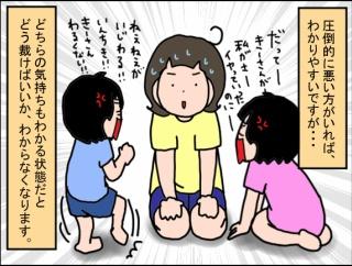 沖縄タイムス(週刊ほーむぷらざ)連載第10回のお知らせ。(4コマ漫画あり)