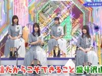 【欅坂46】改名についての話がキタ━━━━(゚∀゚)━━━━!!!