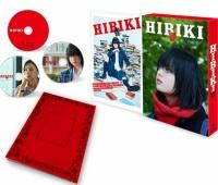 【欅坂46】『響 -HIBIKI-』円盤のパッケージデザインキタ━━━(゚∀゚)━━━!!