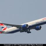『ブリティッシュ・エアウェイズ B777-300ER』の画像
