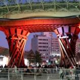 『金沢で香箱蟹を食べる旅:金沢駅到着からホテルへ移動』の画像