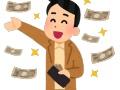 【朗報】ダウンタウン松本さん、生活苦の芸人に100万配る