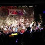 『【乃木坂46】アンダーライブで入場するとき 推しメンの名前を叫ぶって本当なの??』の画像