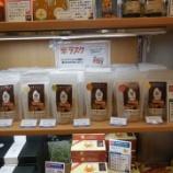 『【4/26~5/1 ビズフェア!今度は@松坂屋富士ギフトショップにて開催です!】』の画像