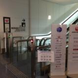 『[羽田空港]JALサクララウンジ/国際線』の画像