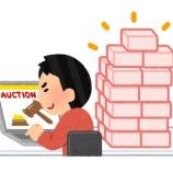 『【脱税】転売ヤー「メルカリ転売で儲けていたら、家に税務署がやってきた。そこで得た利益にも所得税が課されるなんて知らなかった」』の画像