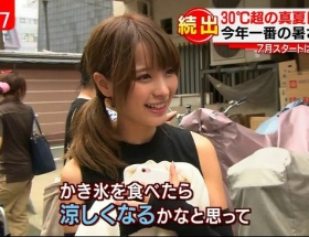 【画像あり】偶然テレビ局の取材を受けたAV女優が可愛すぎると話題に