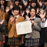 『【欅坂46】『鳥居坂46』から『欅坂46』へ改名した理由・・・』の画像