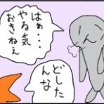 もえるにほん彡(^)(^)