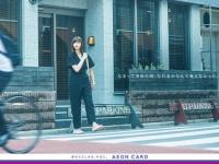 【欅坂46】イオンカードの渡邉理佐がめちゃくちゃスタイルよくて可愛い件 ※画像あり