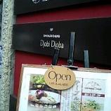 『美味しいベトナム料理店~【オリエンタルフロッグ トアロード本店】』の画像