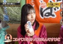 【衝撃】金川紗耶のコンパス、影響力ありすぎワロタwwwww