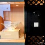 『金沢で香箱蟹を食べる旅:彩の庭ホテル(お部屋1)』の画像