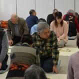 『新春かるた大会の練習』の画像