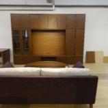 『土井木工本社ショールーム・ブラックウォールナット柾目仕様のテレビボードユニット』の画像