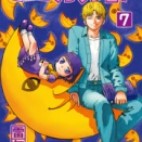 「金色のガッシュ!!完全版」7・8巻発売です。