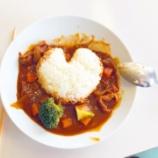 『【久留米】♡ハッピーバレンタイン♡』の画像
