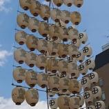『東北「六魂祭」』の画像
