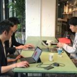 『【谷上プロジェクト】関西学院大学の辻君 〜学生ピッチ大会を主導する面白い話〜』の画像