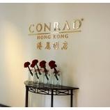 『スターツ香港設立10周年謝恩パーティ☆司会をさせていただきました』の画像
