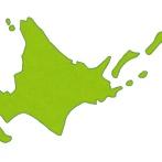 北海道のギャルがヤバすぎるεεεεεεεεεεεεεεεεεεεεεε (※画像あり)