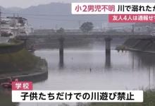 【高知市下田川水難事故】岡林優空くん、が友達と遊んでいて溺れた現場がこれ(画像あり)