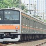 『205系武蔵野線M51編成社内試運転(8月27日)』の画像