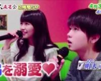大原優乃ちゃん(19)「彼氏は弟よりイケメンな人が良い」