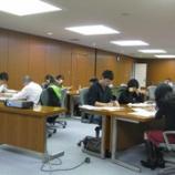 『起業家セミナー @各務原商工会議所!』の画像