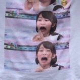 『【乃木坂46】昨日のライブでこのTシャツ着てる人いたけどちょっぴり引いた・・・』の画像