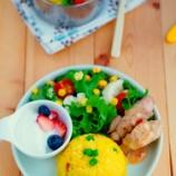 『ベーコンとコーンのターメリックご飯』の画像