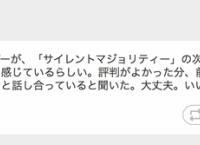 秋元康「欅坂の次のシングル、いいものができた」