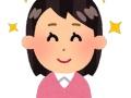【画像】ショートカットデカパイ美人wwwww