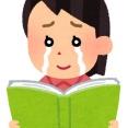 【号泣】たった「4ページ」なのに泣ける漫画がTwitterで話題に!涙が止まらねぇ!