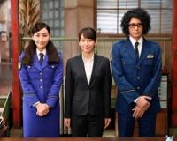 【悲報】時効警察、新メンバーとして吉岡里帆さんを投入してしまう