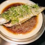 『昨日、徳島で釣って来た魚を地元の中華の名店に持ち込み、中華風海鮮パーティー #ネトウヨ安寧』の画像