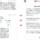 『【話題】 関西テレビが謝罪 中継車が熊本のガゾリンスタンドで割り込んで給油』の画像